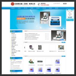 美国KOCOUR赫尔槽_哈氏槽,美国CalMetics X光厚仪标准片,美国Kocour库仑测厚仪标准片-仪高南仪器(深圳)有限公司