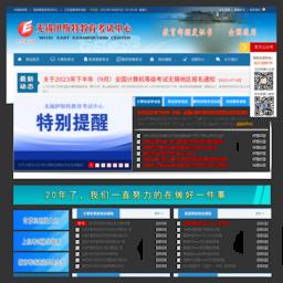 东方教育网