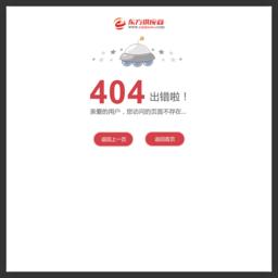 东方供应商网怎么样_网站百科