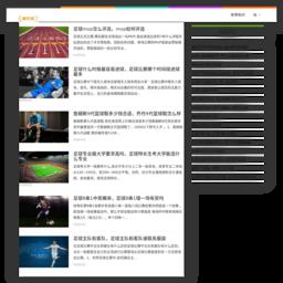 剑灵私服 - 宜顺剑灵sf公益服发布网