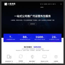 www.eatui.cn的网站截图