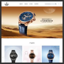 依波表官方网站