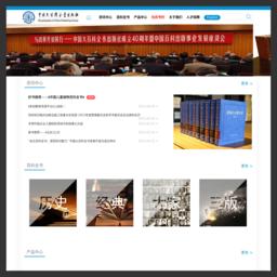 中国大百科(国内为什么禁维基百科)