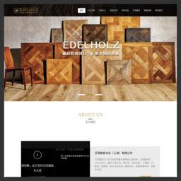 实木地板_艾得赫兹网站缩略图