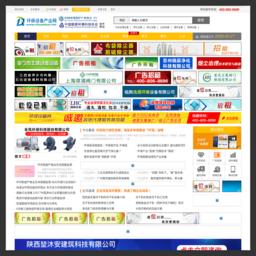 环保设备产业网,ehuanbao.net,原环保设备网,环保设备,除尘设备,水处理设备截图