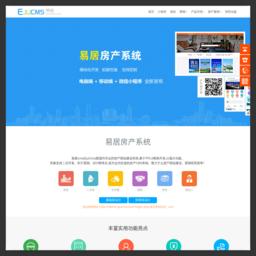 易居cms房产网站系统