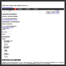中国特色总网