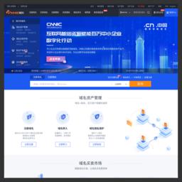 易名中国域名管理平台ename.net