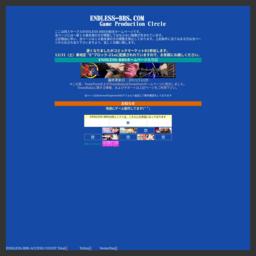 ENDLESS−BBSホームページ
