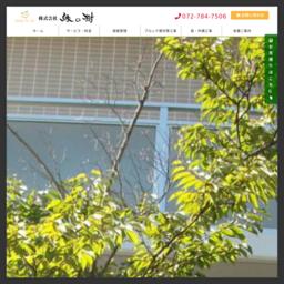 マンション植栽管理・外構・庭専門工事店 縁の樹