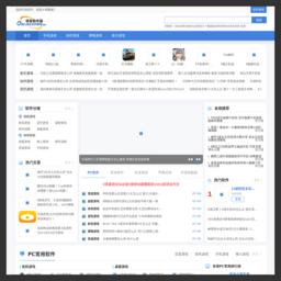 艺恩entgroup.com.cn