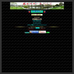 武士のホームページ