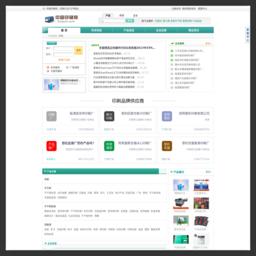中国印刷网,eoopoo.com,印刷技术研讨,风云人物,热点专题,服务中心,热点论坛,印刷二手设备,项目信息,印刷行业报告,推荐企业,印刷黄页,会员网刊,招商引资