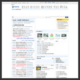 环保技术网