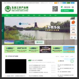 中国生态三农网