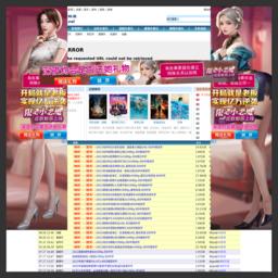 光影联盟缩略图