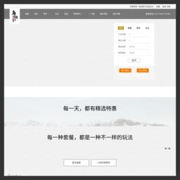 乌镇旅游预订网