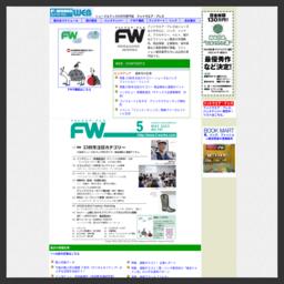 靴とファッション雑貨の専門見本市、ISF(アイエスエフ)とMOD'S(モッズ)のオフィシャルサイト。主催は靴業界誌フットウエアプレスを発行するエフワークス(株)