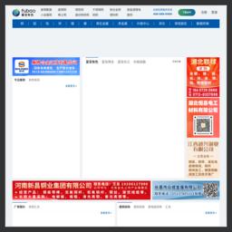 上海富宝有色金属网_网站百科