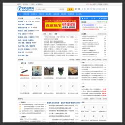 b2b发吧信息网_网站百科