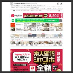 Fab the Home(ファブザホーム)直営の公式通販サイト。 ベッドリネン(布団カバー、シーツ、枕カバー等)を中心とした心地よくなるものをつくるファブリックブランド。 麻や綿などの自然素材が本来持っている心地よさと、おしゃれな色の持つチカラを組み合わせた 無地を中心に200本ブロード、ガーゼ、デニムその他各種オリジナル素材を使用し、 布団カバー、シーツ、枕カバー、防水シーツ、タオル、ラグ等を展開しています。