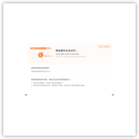 网站 法保兜(www.fabaodou.com) 的缩略图
