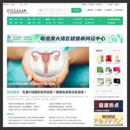 家庭医生在线_做中国专业的健康门户网站