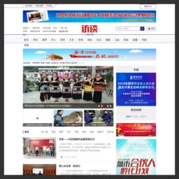 中国访谈网