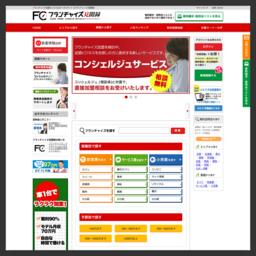 FC見聞録