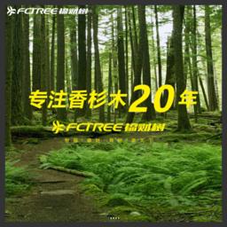 环保板材十大品牌 - 江苏福财树家居材料有限公司