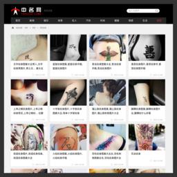 视觉创意_创意婚纱照_创意家居海报图片-中名网