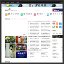 www.fengniao.com的网站截图