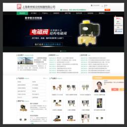 上海奉申制冷控制器有限公司