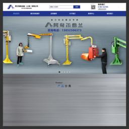 助力机械手,气动助力机械手—专业助力机械手厂家