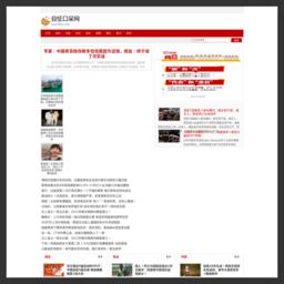 中國防腐設備網