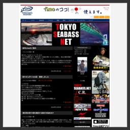 東京シーバスネット