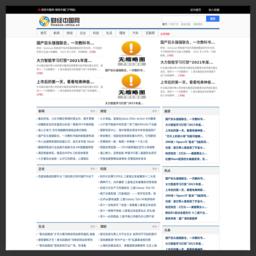 财经中国网