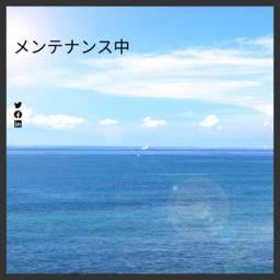 シーバースチャーター船OASIS