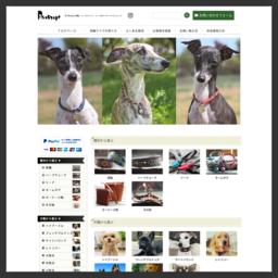 革で作る犬の首輪の専門店 Five Drops