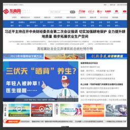 网站 东南网(www.fjsen.com) 的缩略图