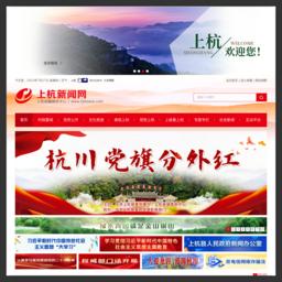 上杭新闻网--上杭新闻门户官方网站