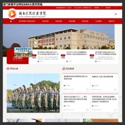 福建省漆艺招生网