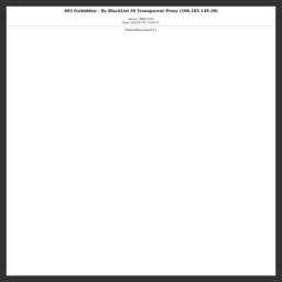 杭州气象网