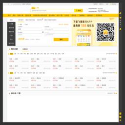 飞机票查询-机票预订、酒店预订查询、客栈民宿、旅游度假、门票签证【飞猪旅行】