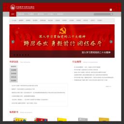 外語教學與研究出版社_網站百科