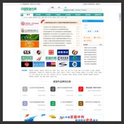 中华紧固件网_网站百科