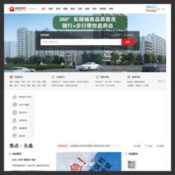 搜狐焦点网