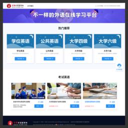 外语教育网:中国超大型外语培训网站!