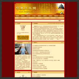 中国商都网
