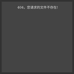 岩棉板 玻璃棉板–【廊坊福洛斯建材有限公司】-【廊坊福洛斯建材有限公司】